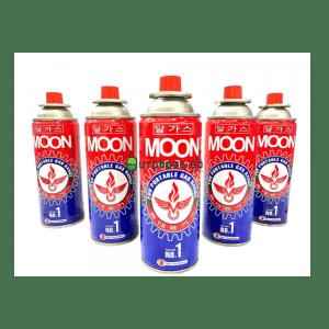 Moon Butane Gas Can